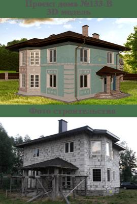 Проект дома №133-В