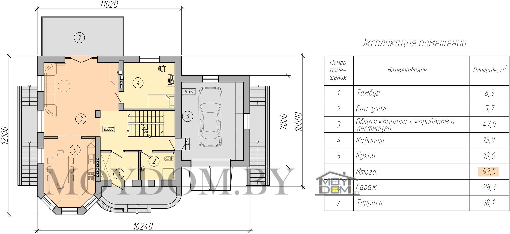 план двухэтажного дома с подвалом первый этаж