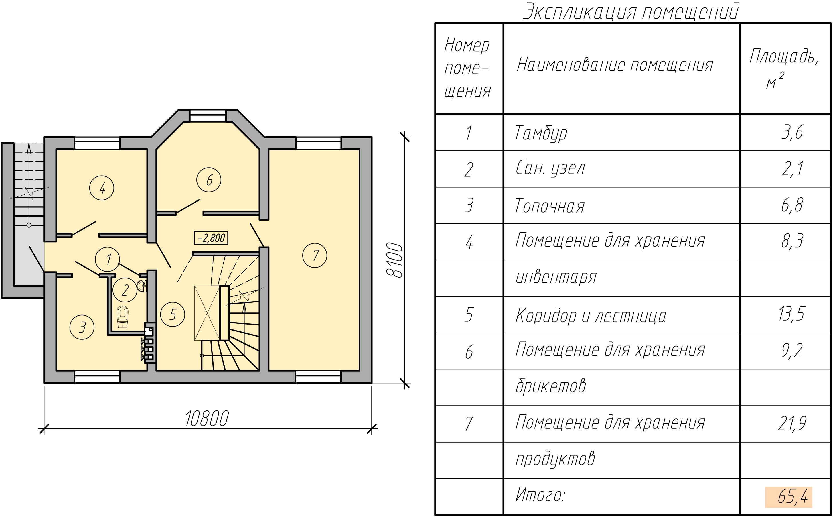 план двухэтажного дома подвал