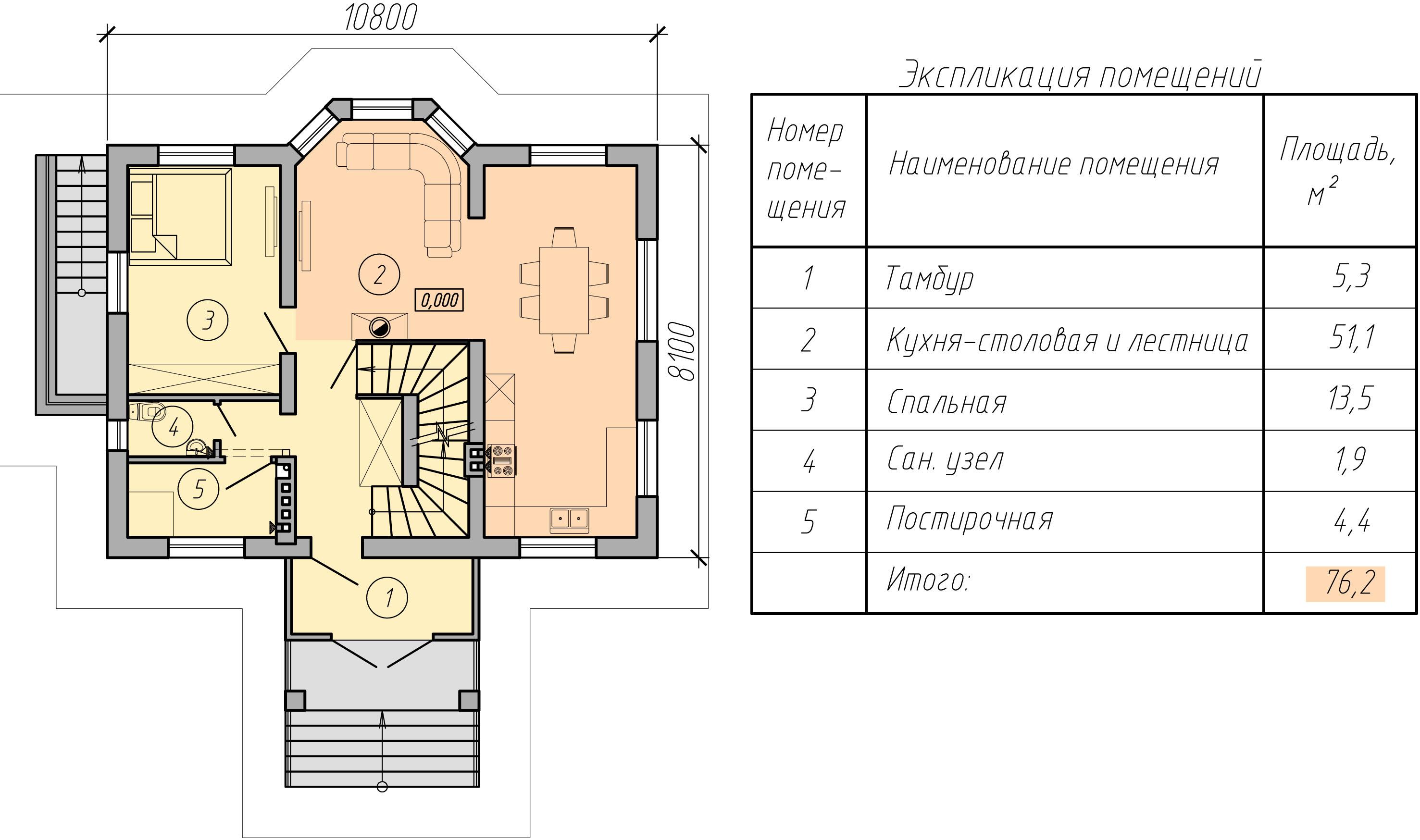 план двухэтажного дома первый