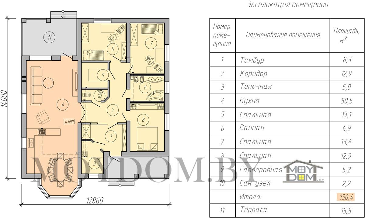план одноэтажного дома 130 кв