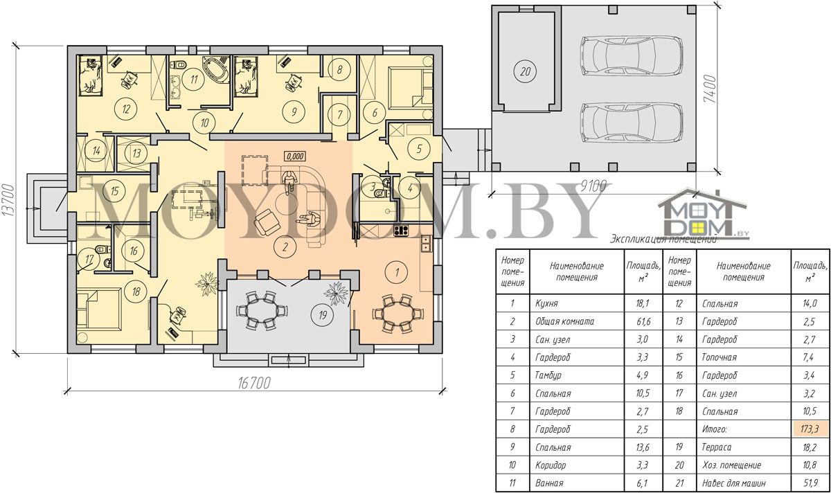 план одноэтажного дома со вторым светом