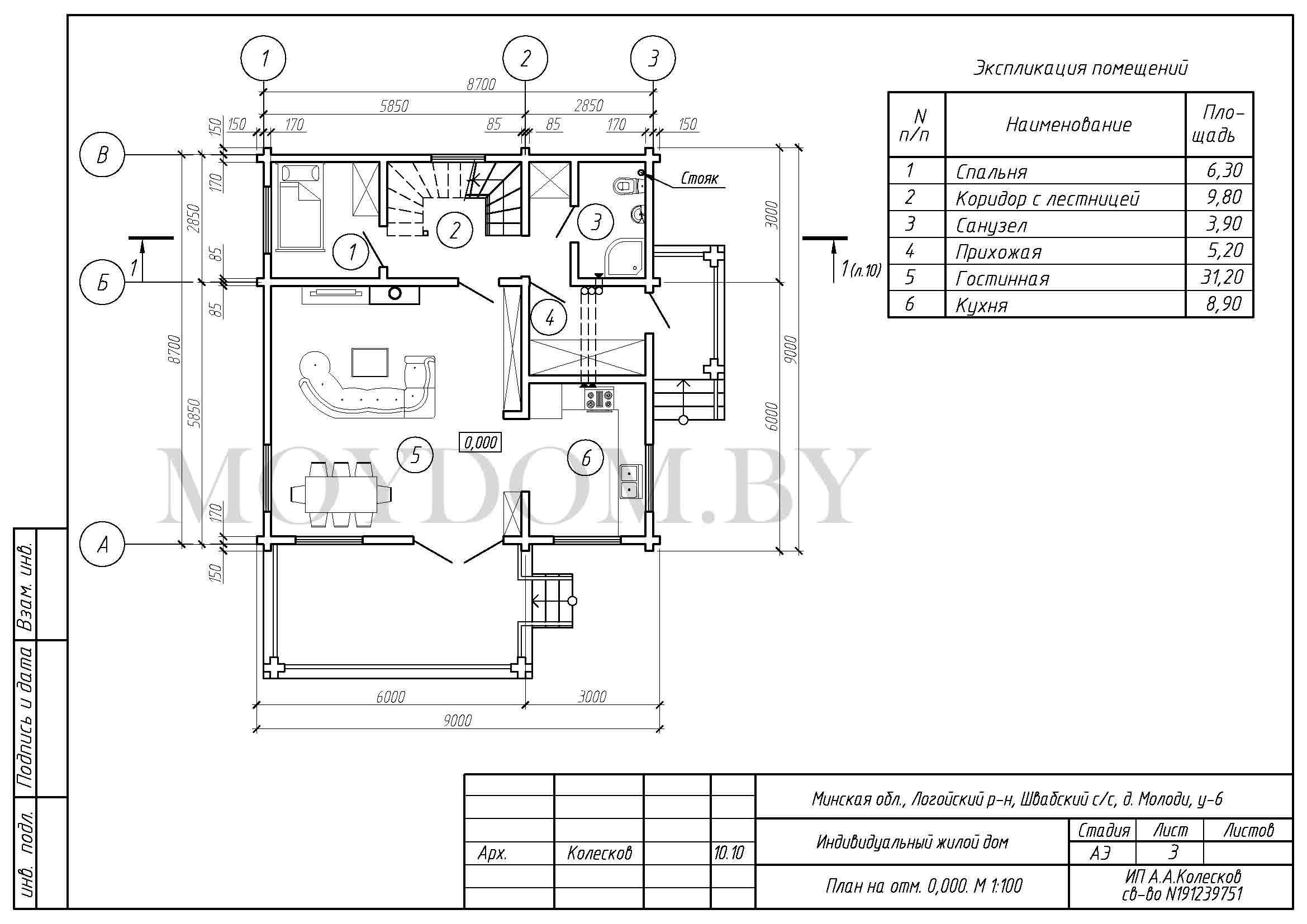 план мансардного дома фото