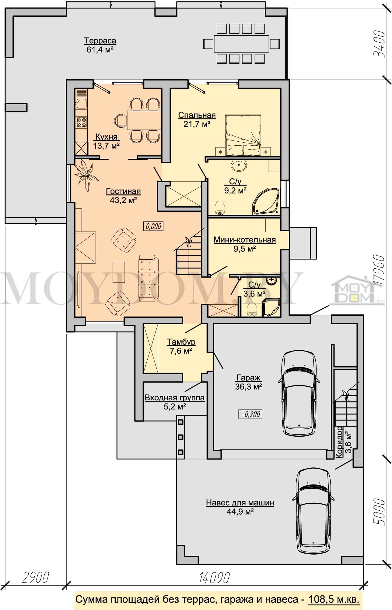 план современного дома с гаражом