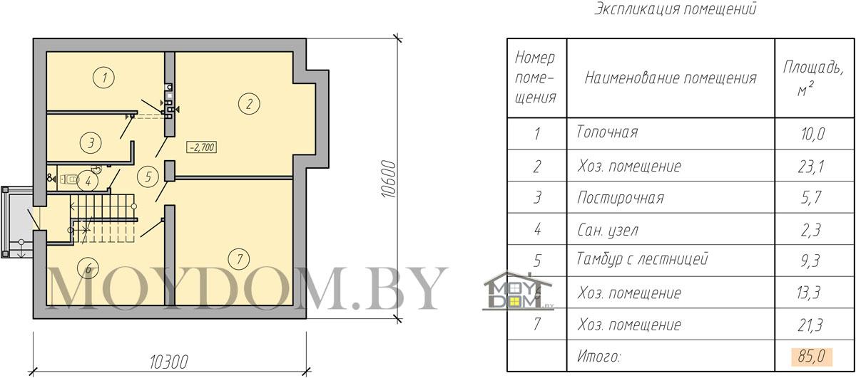 проект двухэтажного дома с подвалом план фото
