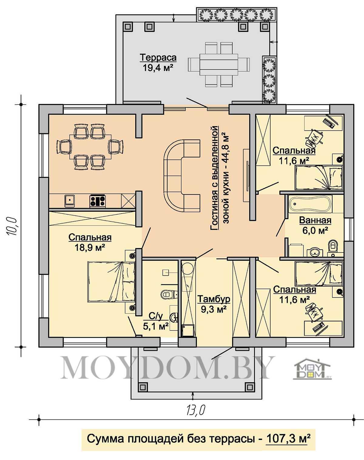 план одноэтажного дома 110 м.кв.