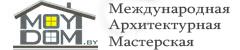 """Международная архитектурная мастерская """"МойДом.BY"""""""