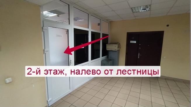 Офис 7 карастояновой 32