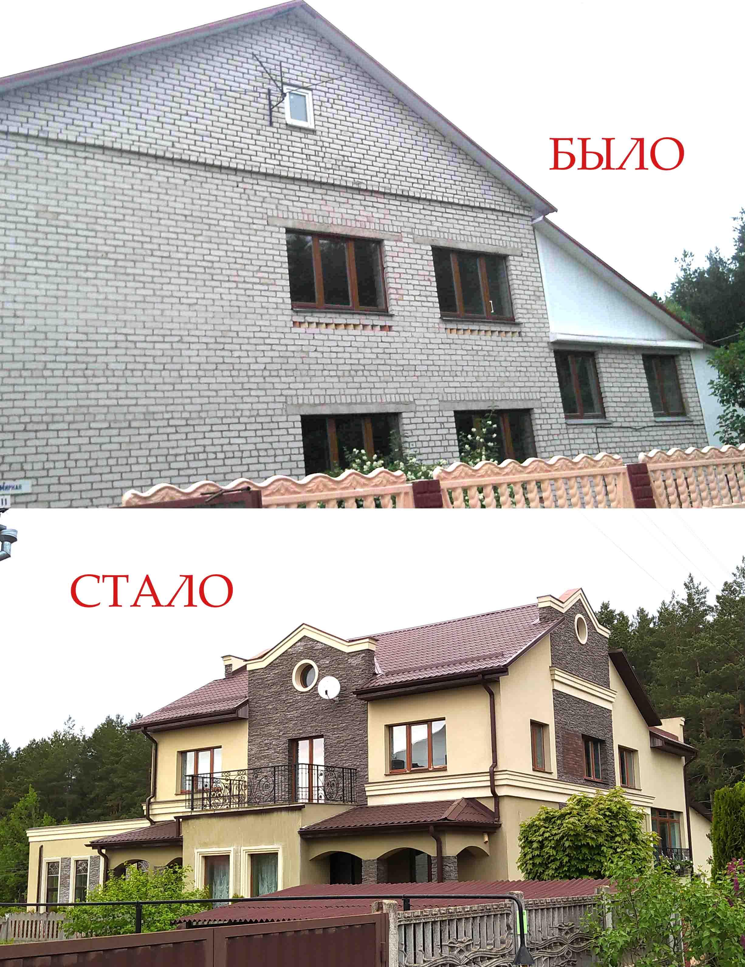 стилизация фасада дома проект и реализация