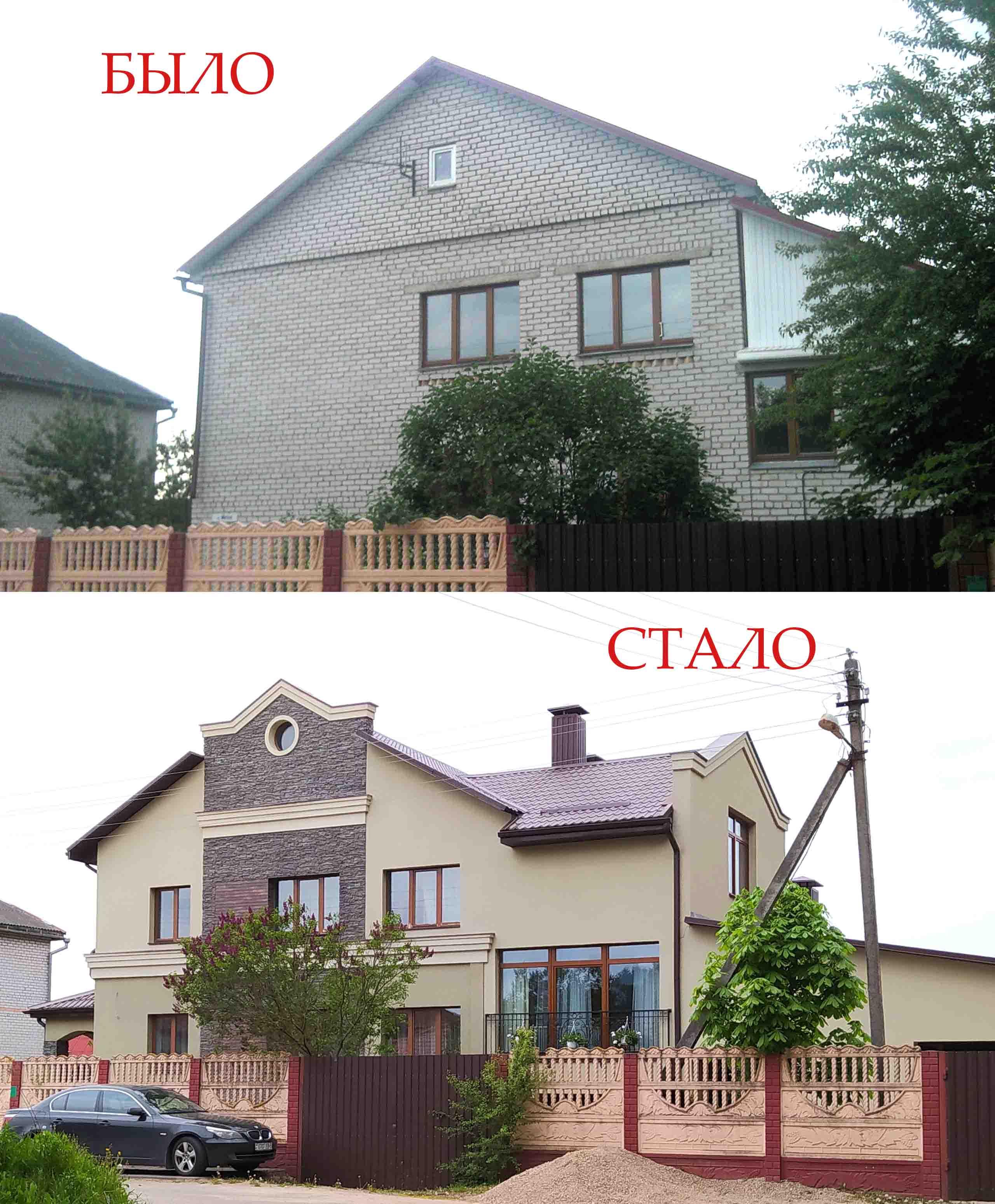 реконструкция дома в Лесковке
