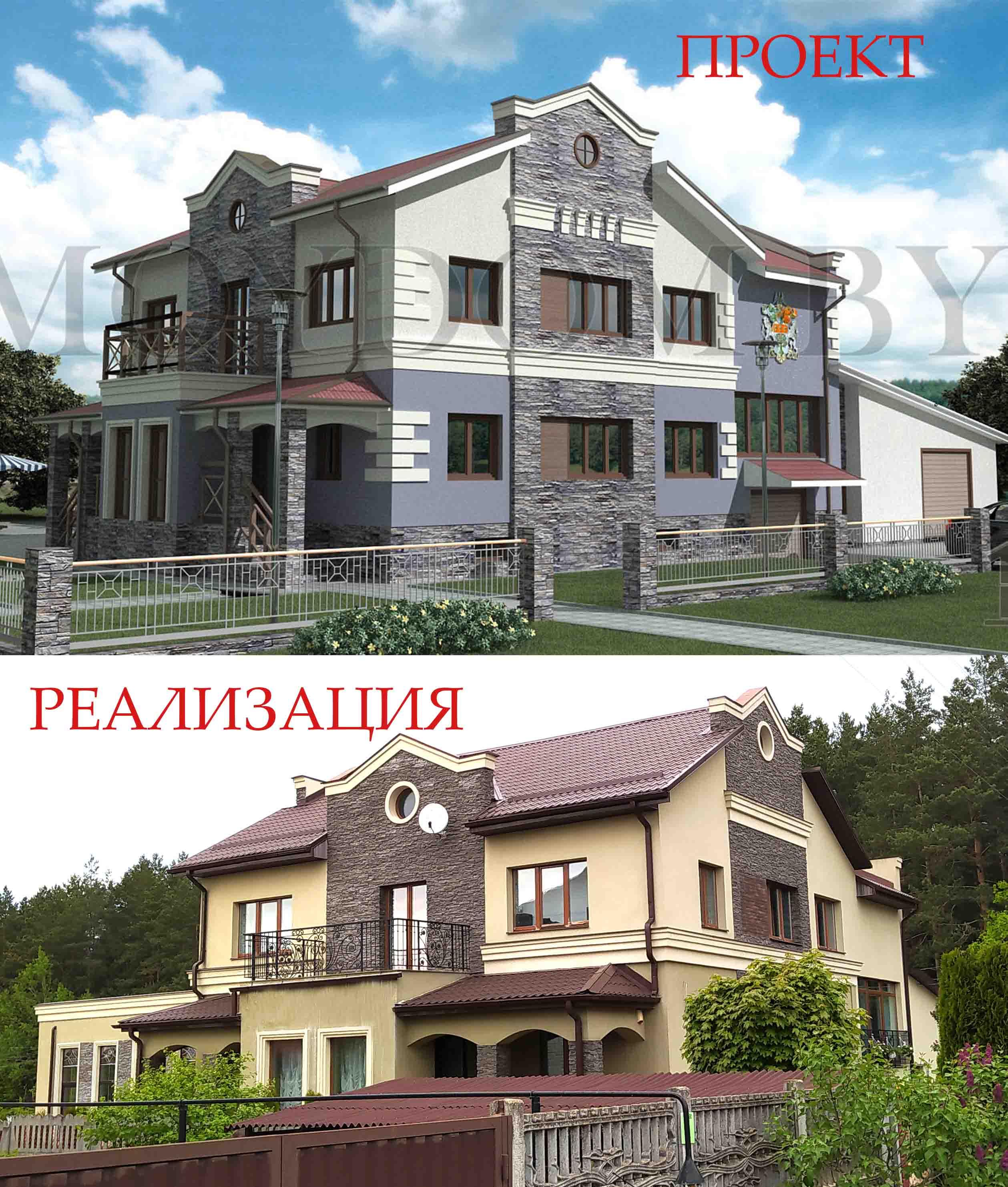 модернизация фасада